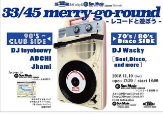 324A051D-01F0-4AD7-AF36-3AF74CA567D2.jpg