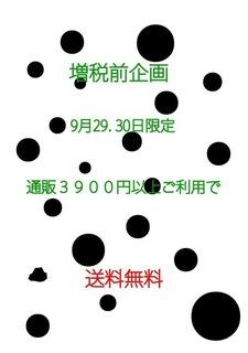 D0B745EB-E357-4249-8BF4-BF034839963D.jpeg
