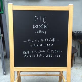 image-b7d24.jpg
